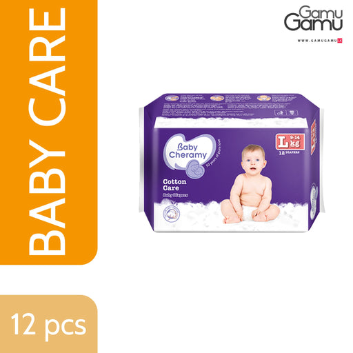 Baby Cheramy - Baby Diapers (Large) | 12 Diapers -GamuGamu.lk