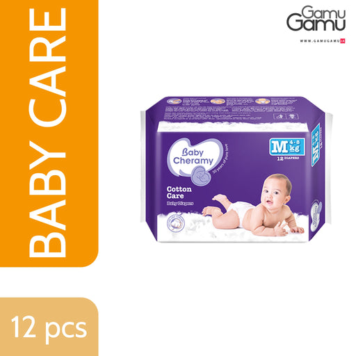 Baby Cheramy - Baby Diapers (Medium) | 12 Diapers -GamuGamu.lk
