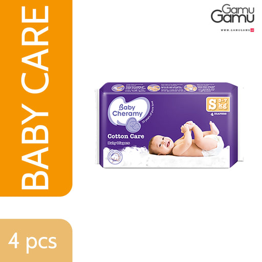 Baby Cheramy - Baby Diapers (Small) | 4 Diapers -GamuGamu.lk