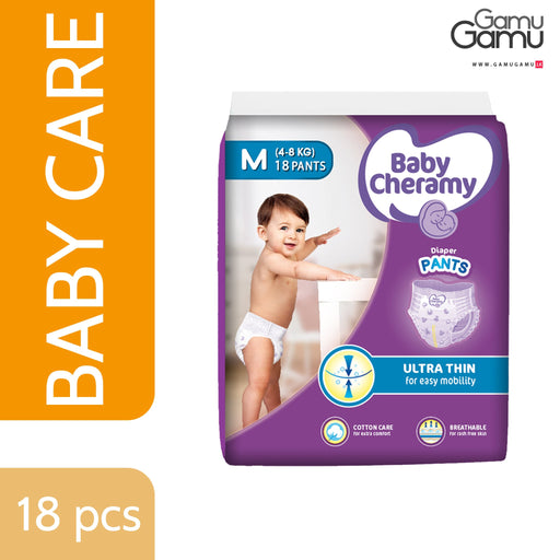 Baby Cheramy - Diaper Pants / Pull-Ups (Medium) | 18 Diapers-GamuGamu.lk