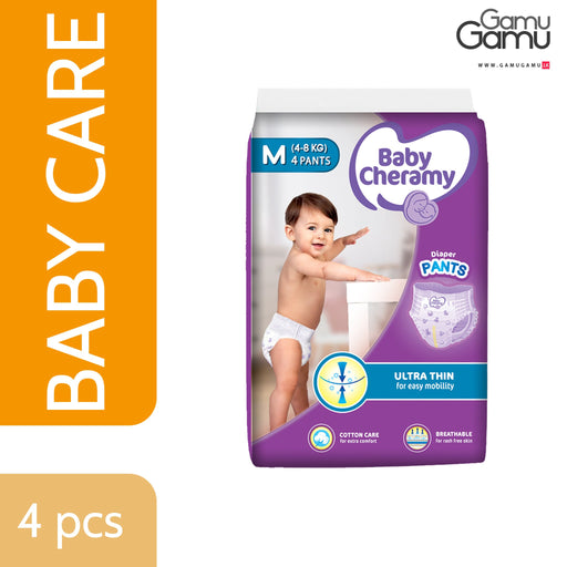 Baby Cheramy - Diaper Pants / Pull-Ups (Medium) | 4 Diapers-GamuGamu.lk
