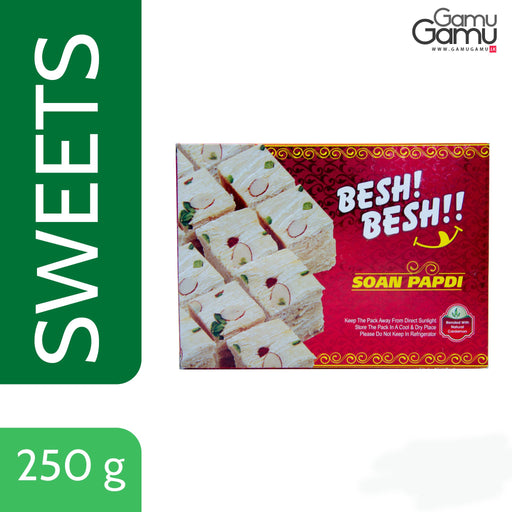 Cardamon Soan Papdi (Indian Sweets) | 250 g-GamuGamu.lk