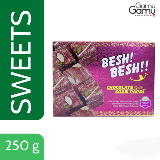 Chocolate Soan Papdi (Indian Sweets) | 250 g,Foods, BESH BESH - gamugamu.lk