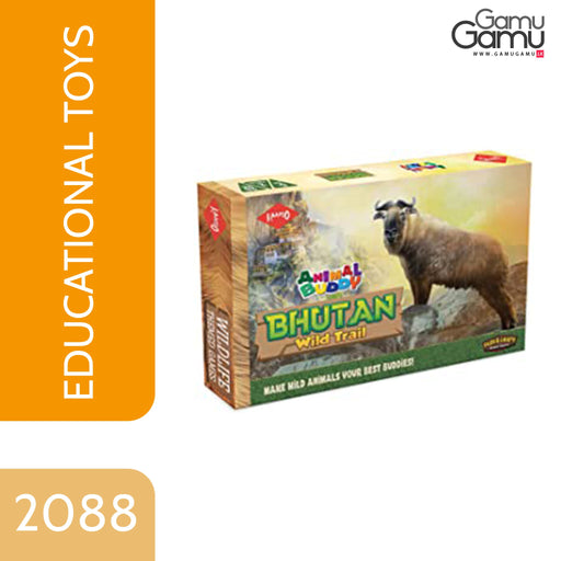 Kadoo - Bhutan Jungle | 2088,Toys, Kids & Baby - GamuGamu.lk