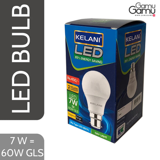 Kelani PIN Type LED Bulb (Day Light) | 7W = 60W GLS-GamuGamu.lk