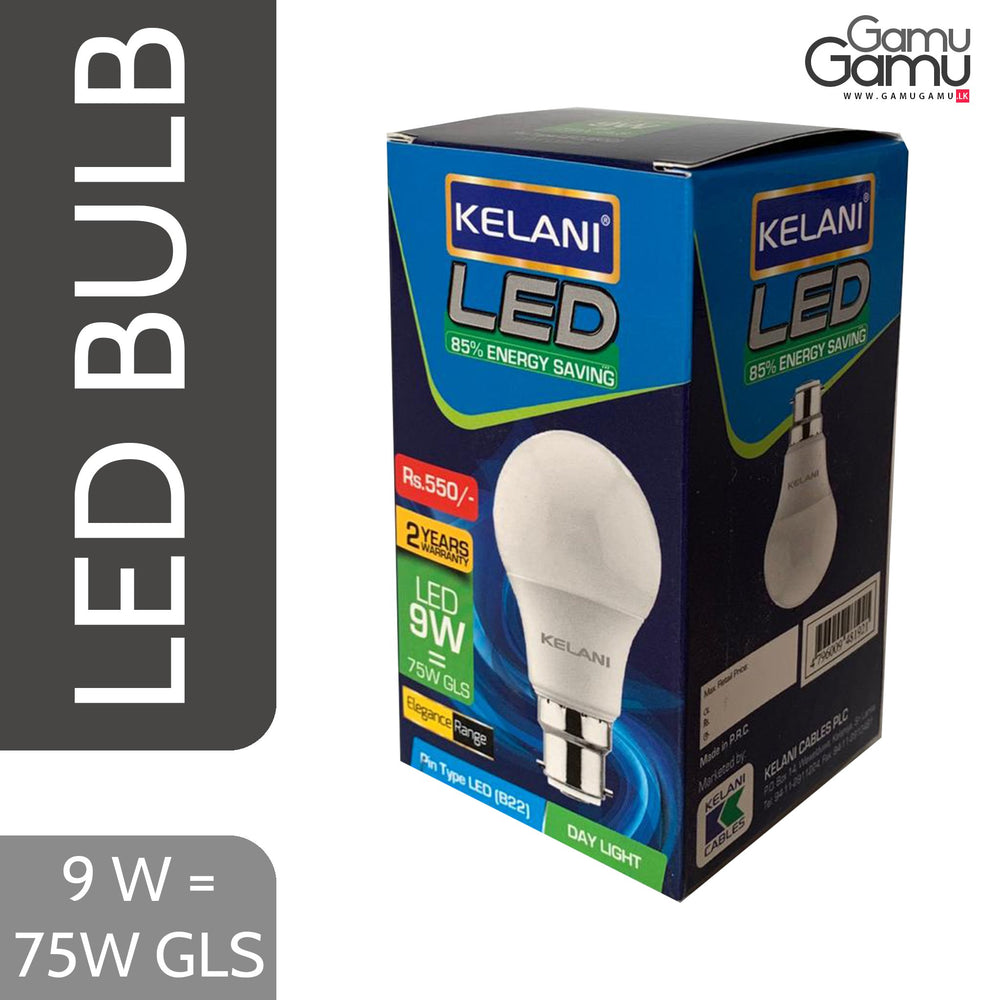 Kelani PIN Type LED Bulb (Day Light) | 9W = 75W GLS-GamuGamu.lk