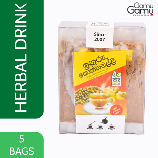 KSK Herbal Ginger & Coriander Tea  | 5 Bags,Foods - GamuGamu.lk