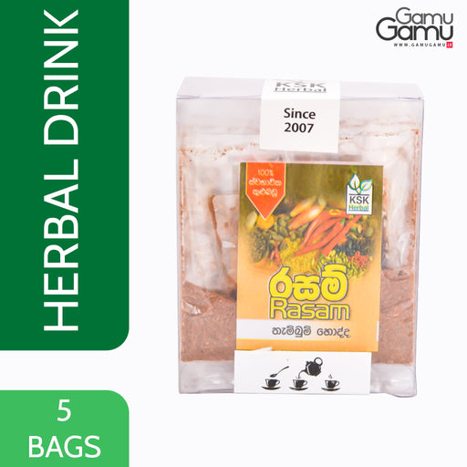 KSK Herbal Rasam | 5 Bags,Foods - GamuGamu.lk