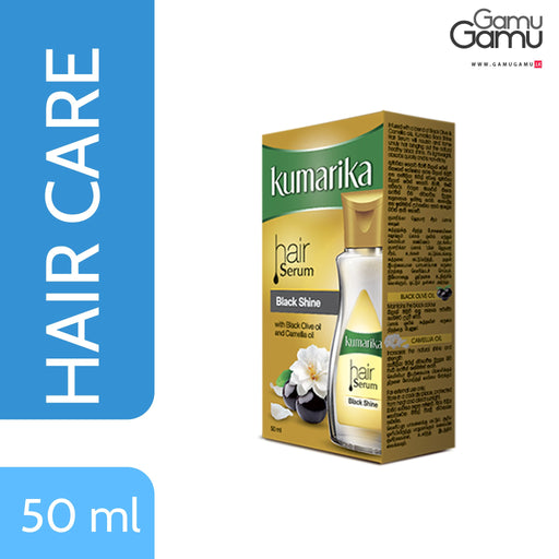 Kumarika Black Shine Hair Serum (Black Olive & Camelia Oil) | 50 ml -GamuGamu.lk