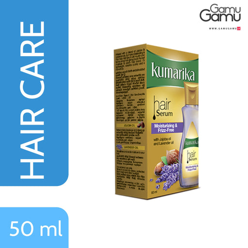 Kumarika Moisturizing & Frizz-Free Hair Serum (Jojoba & Lavender Oil) | 50 ml -GamuGamu.lk