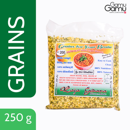 Raja Gedara Green Gram & Dhal Curry Mix | 250 g,Foods - GamuGamu.lk