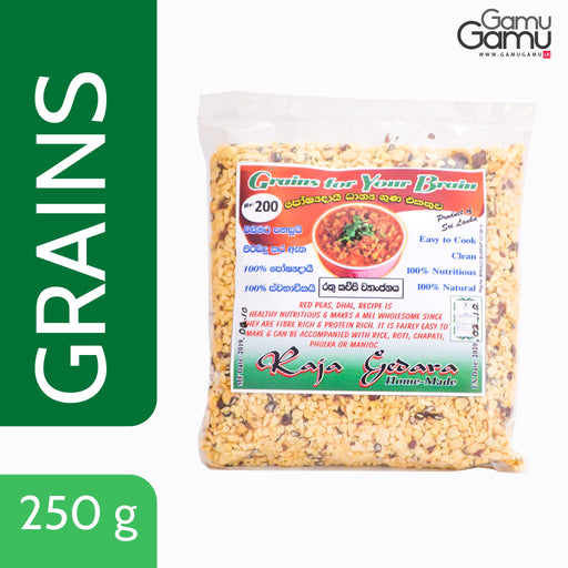 Raja Gedara Red Peas & Dhal Curry Mix | 250 g,Foods - GamuGamu.lk