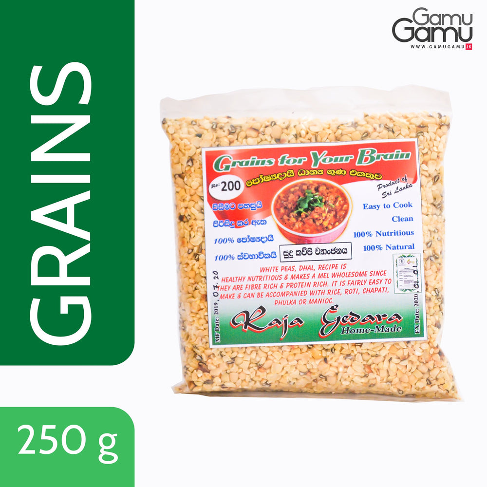 Raja Gedara White Peas & Dhal Curry Mix | 250 g,Foods - GamuGamu.lk