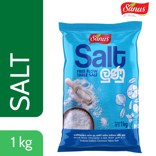 Sanus Free Flow Table Salt | 1 kg,[product_type], GamuGamu.lk - gamugamu.lk