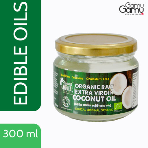 Coconut Miracle Organic Raw Extra Virgin Coconut Oil | 300 ml,Foods - GamuGamu.lk