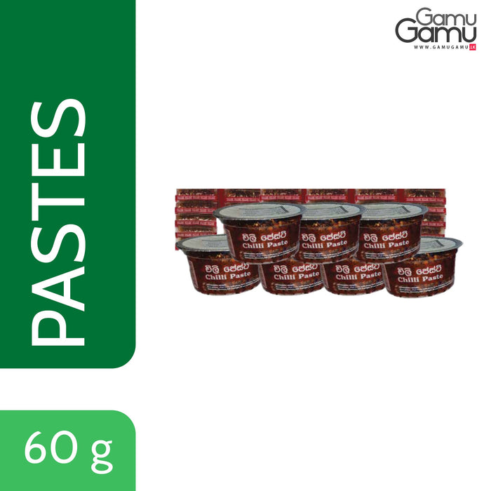 Village Chillie Paste (Cup ) | 60 g,Foods, Village Spice - gamugamu.lk