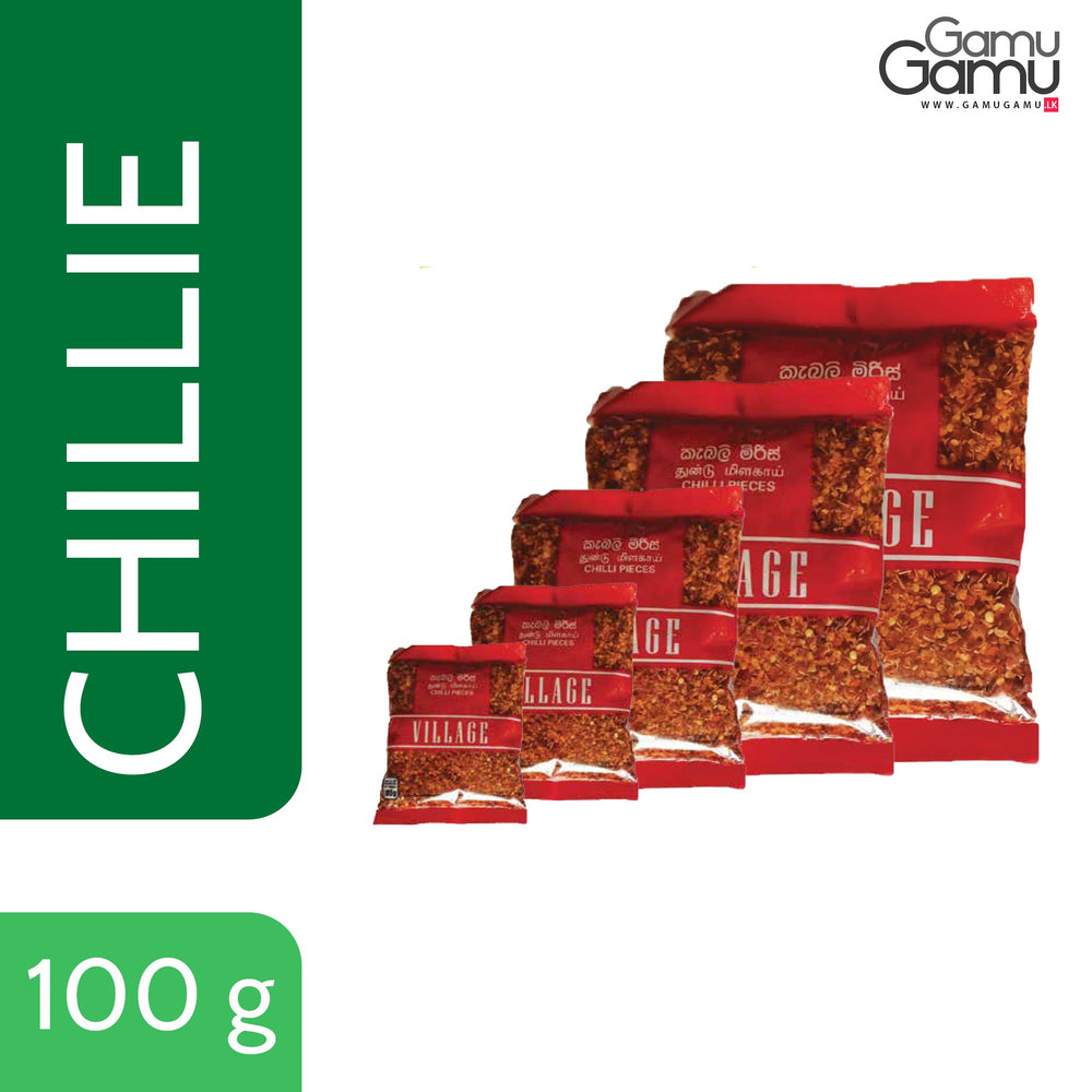 Village Chillie Pieces | 100 g,Foods, Village Spice - gamugamu.lk