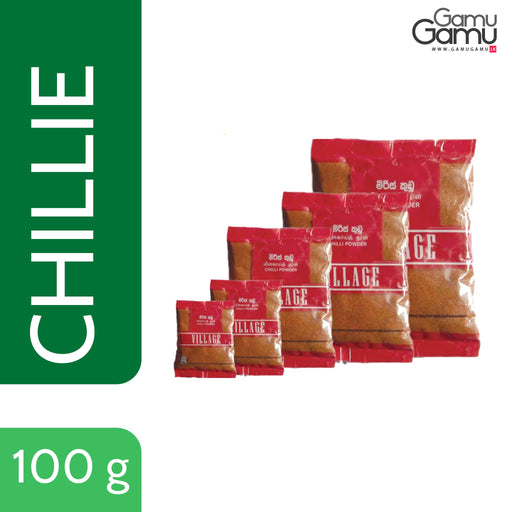 Village Chillie Powder | 100 g,Foods, Village Spice - gamugamu.lk