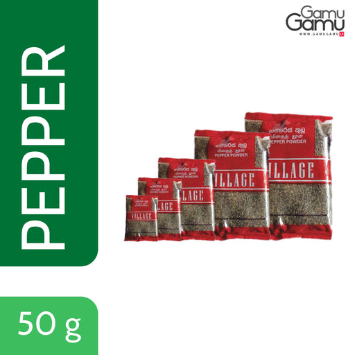Village Pepper Powder | 50 g,Foods, Village Spice - gamugamu.lk