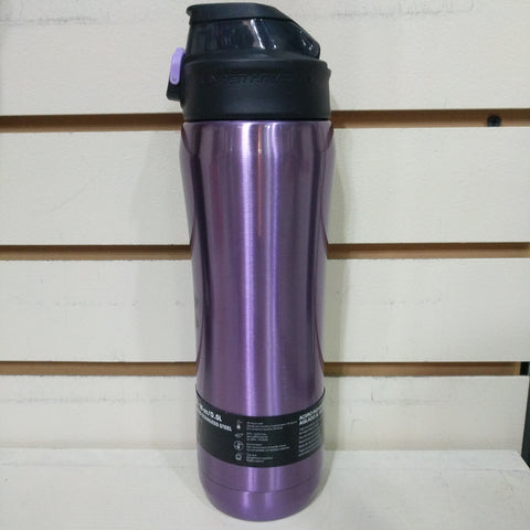 Under Armour Beyond 18 Oz Vacuum Insulated Water Bottle Planet Purple