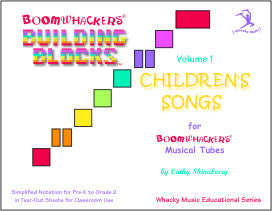 Building Blocks™ Children's Songs, Volume 1