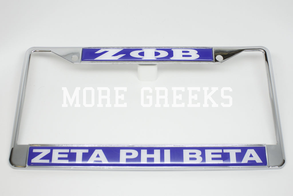 Zeta Phi Beta License Plate Frame – More Greeks