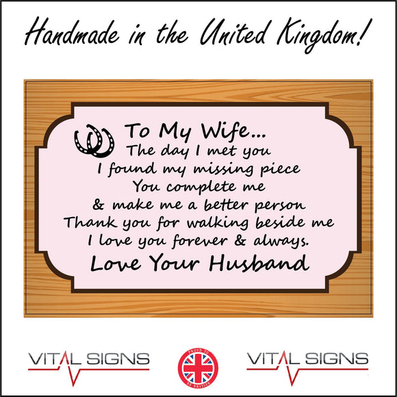 IN155 To My Wife Day I Met You Missing Piece Complete Me Husband Sign with Horseshoes