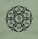 mens eco friendly yoga tee with om mani padme hum mandala