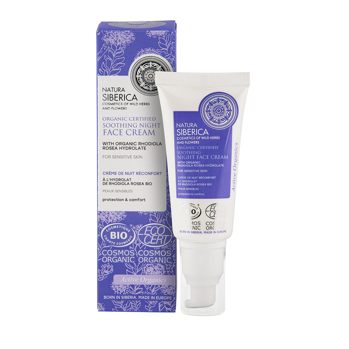 Soothing Night Face Cream for sensitive skin, 50 ml