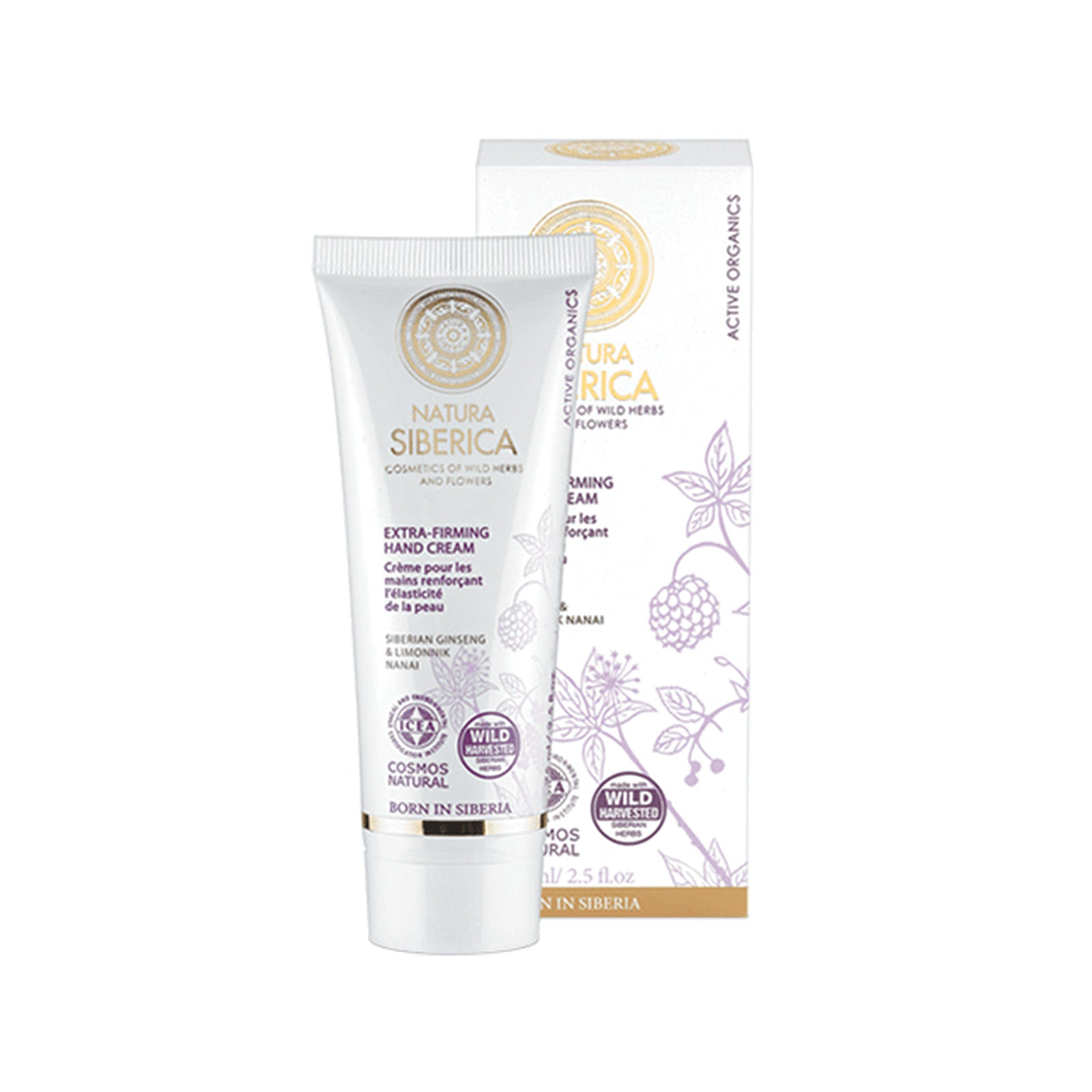 Extra-Firming Hand Cream, 75 ml