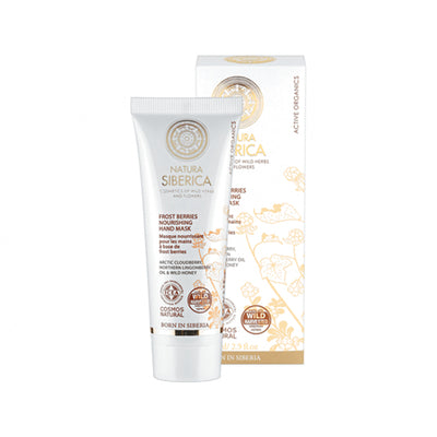 Frost Berries Nourishing Hand Mask 75 ml
