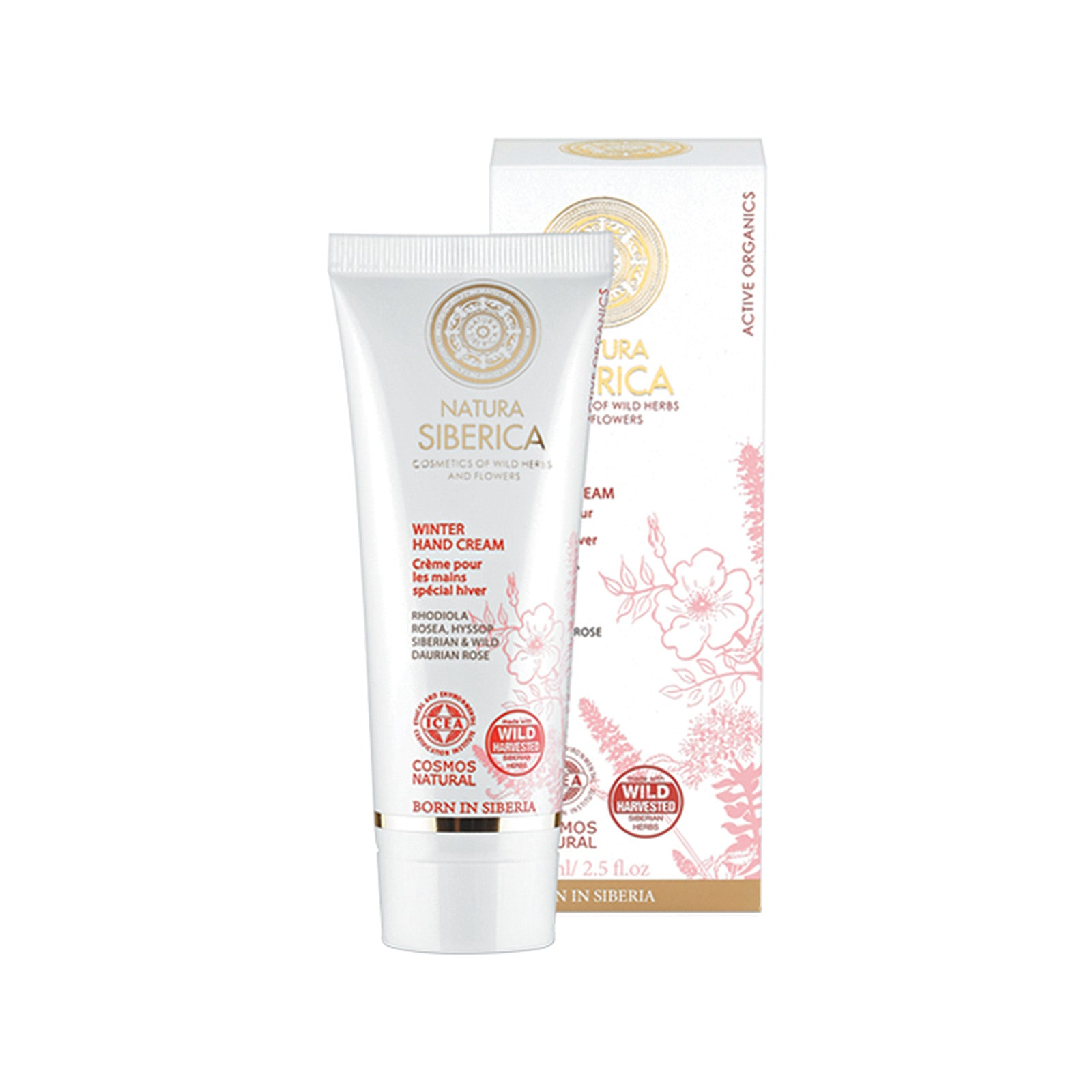 Winter Hand Cream, 75 ml