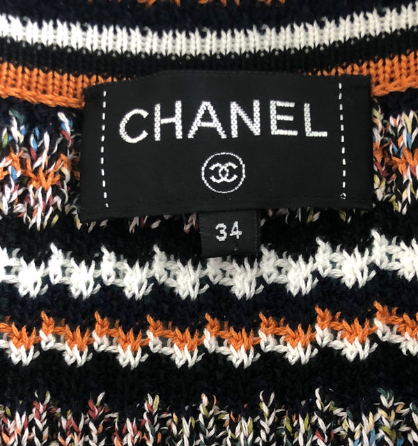 Chanel Cropped Zip Front Sweater