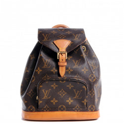 Louis Vuitton Monogram Montsouris Small Backpack