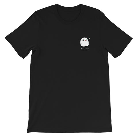Suck It Up Tee (Dark)