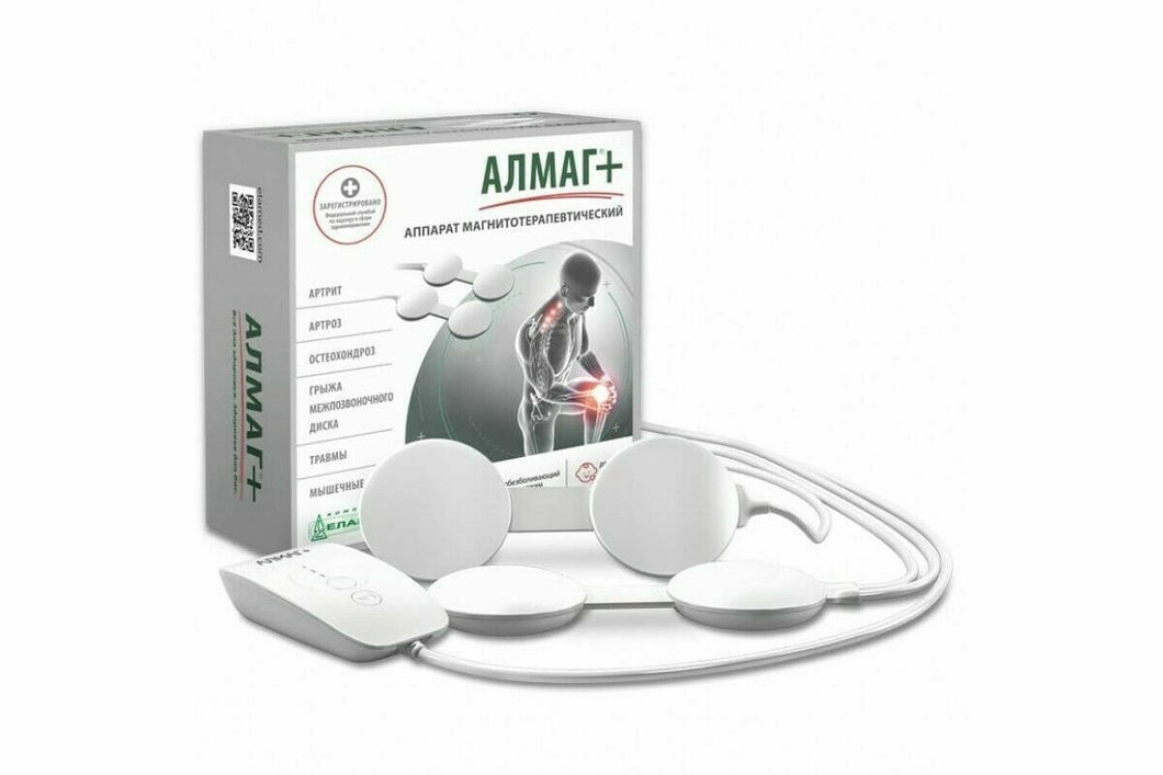 ALMAG + NEW physiotherapeutic device based on pulsed magnetic field. 220 V - Bolsunovskiy