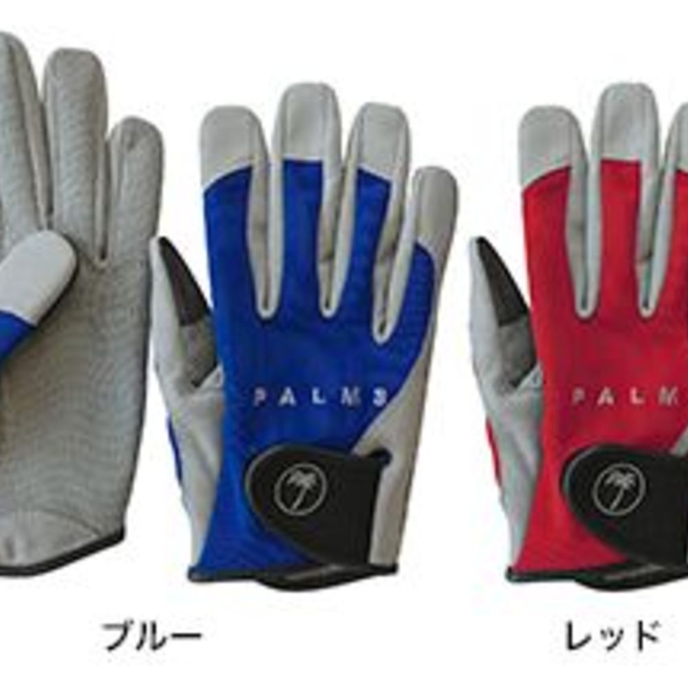 Guantes Salt Game Gloves Blue