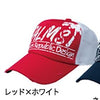 Jockey Trucker BLUE/RED