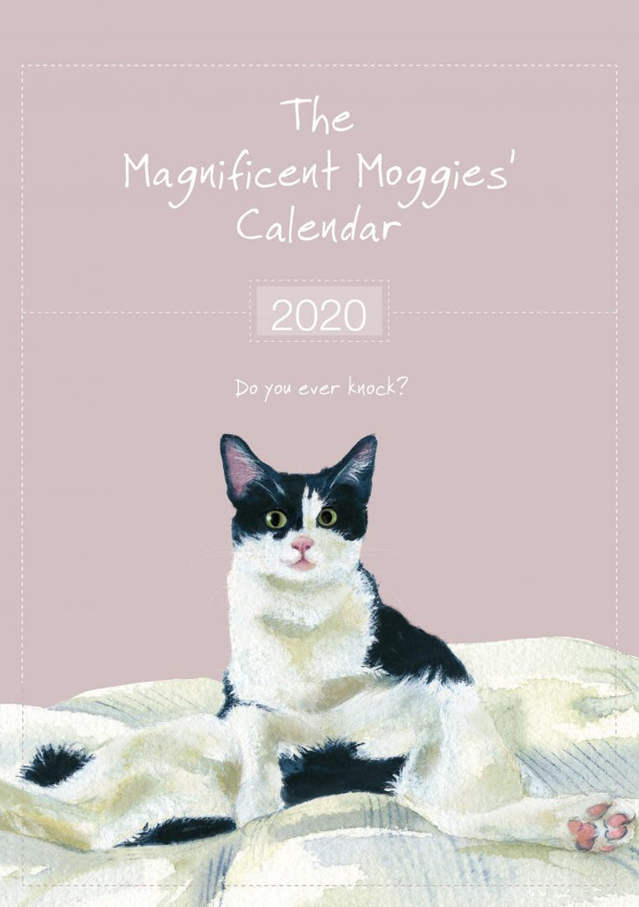 2020 The Magnificent Moggies' Calendar