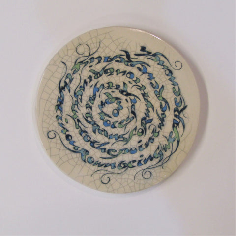 Spiritual Transformation Quote, Round Ceramic Tile, Trivet by Mel Chambers