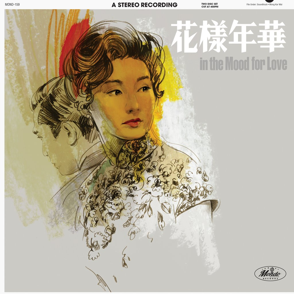 OST -  In The Mood For Love (2LP)
