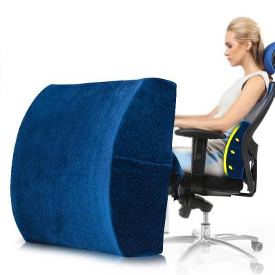 Memory Foam Lumbar Support(Buy 2 Free shipping)
