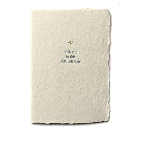 SMALL SALUTATIONS CARD - WITH YOU