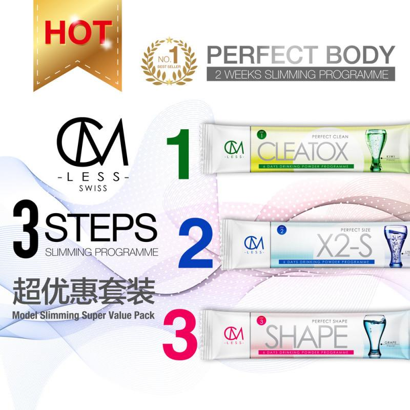CM LESS Model Slimming 超值装 Step 1,2,3 (Super Value Pack Step 1,2,3)