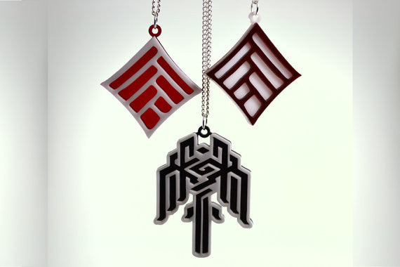 Dragon Age Crest of Kirkwall Champion's Mark Necklace - DA2 Laser Cut Acrylic Gaming Jewelry