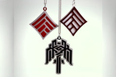 One Dragon Age Laser Cut Acrylic Qunari Warpaint Necklace