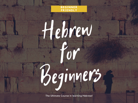 Hebrew for Beginners Course