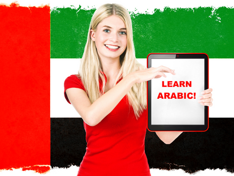 Beginners  Arabic Course Bundle (3 in 1)