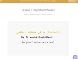 Arabic Conversation Course
