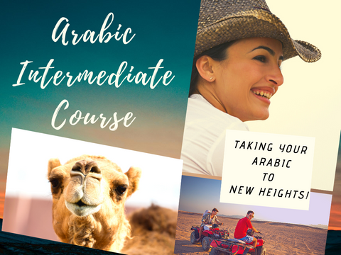 Arabic Intermediate Course